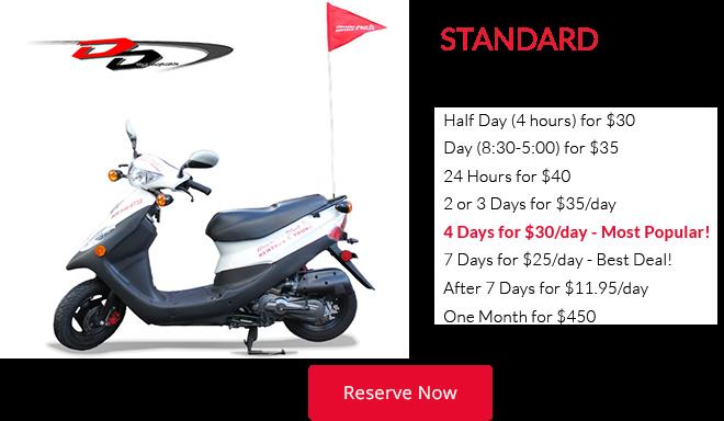 Standard Hawaii Moped Rental